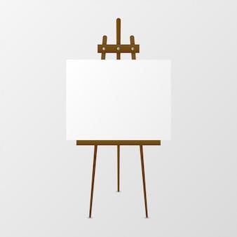 空白のキャンバスと木製イーゼル。