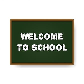 Снова в школу за зеленой школьной доской. векторная иллюстрация