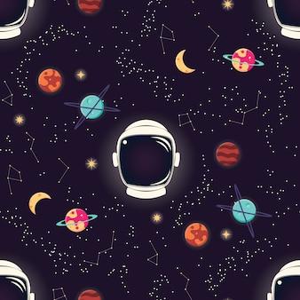 宇宙と惑星