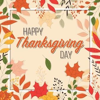 花の装飾的な要素を持つハッピー感謝祭日カード