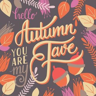 Осень ты моя любимая надпись