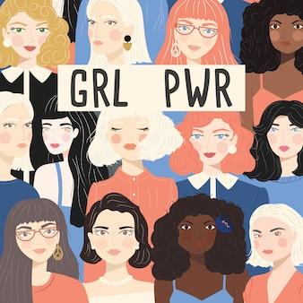 多様な女性の肖像画のグループ