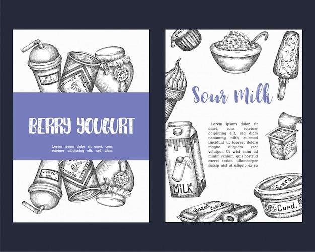 乳製品の甘いカードコレクションのセット