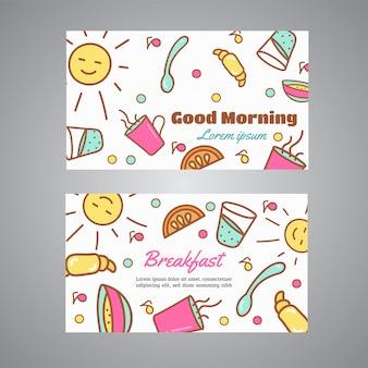 おはようございます。朝食のスローガン。カフェ、ベーカリーコンセプトビジネスカード。コーヒーと紅茶のベクターデザイン
