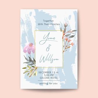花の水彩画とスウォッチブラシで結婚式の招待状