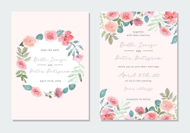 花の水彩画フレームの結婚式の招待状