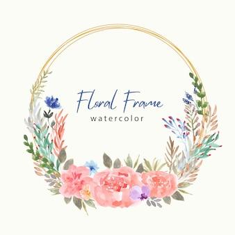 かわいい花のフレームの水彩画