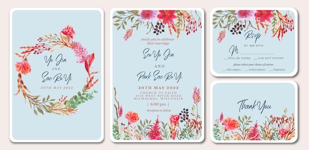 Свадебное приглашение цветочная акварель
