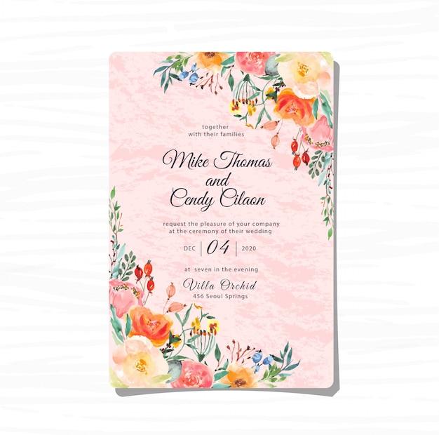 花の水彩画とほこりの多いピンク結婚式招待状