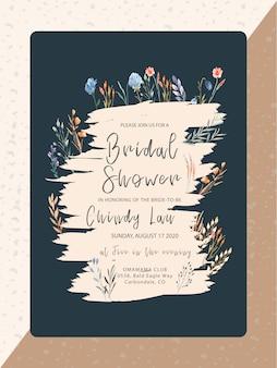 野生の花の水彩画とブライダルシャワーの招待状