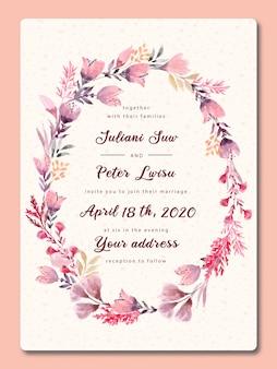 水彩で結婚式の招待状ピンクの花