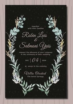 葉の結婚式の招待状、水彩