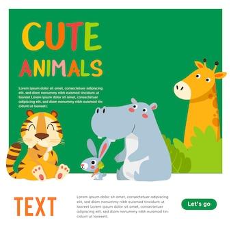 動物園の動物とテンプレートポスター。かわいいジャングルの動物漫画イラスト。