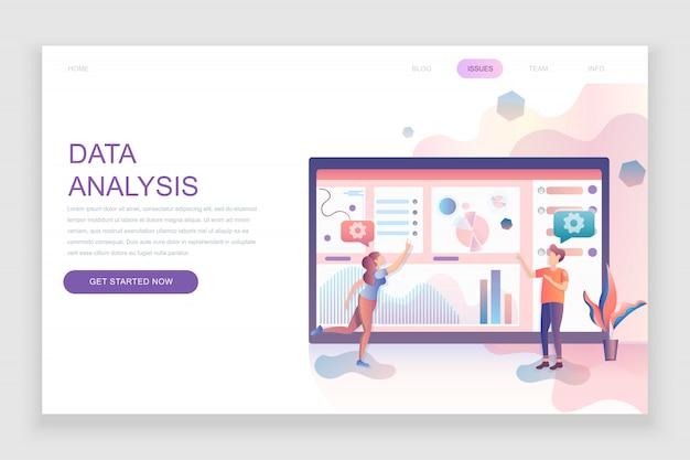 監査、データ分析のフラットランディングページテンプレート