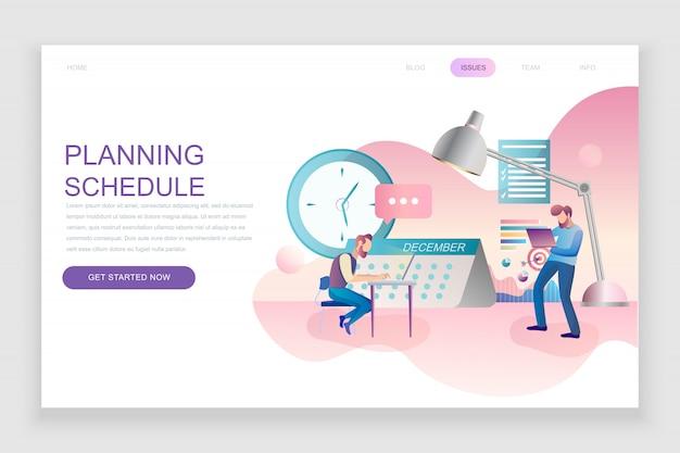 計画スケジュールのフラットランディングページテンプレート