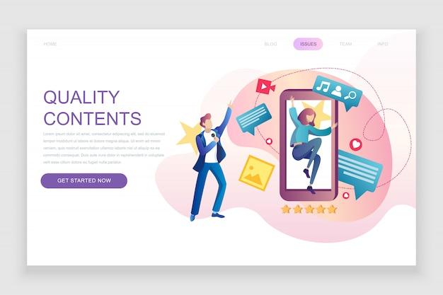 高品質コンテンツのフラットランディングページテンプレート