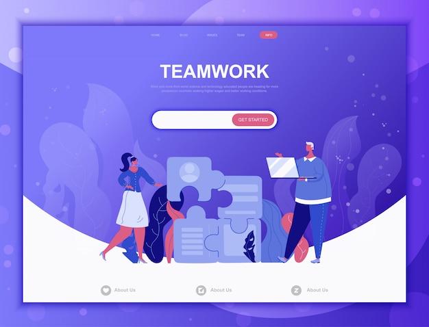 Бизнес работа в команде плоской концепции, веб-шаблон целевой страницы