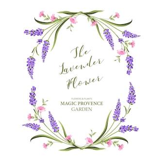 Элегантная открытка с цветами лаванды.