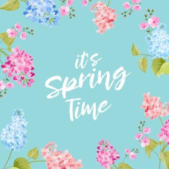 春の時間の概念。
