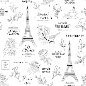 パリのロマンチックなシームレスパターン。