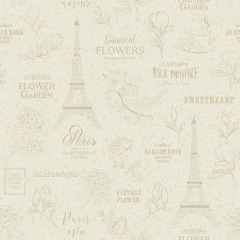 Париж романтический бесшовные модели.