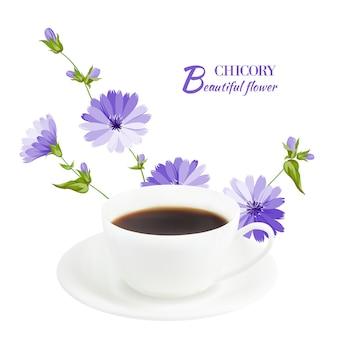 一杯のコーヒーとチコリ