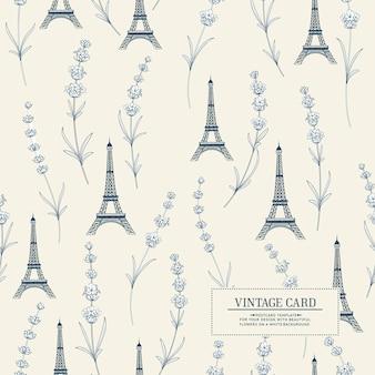 Сувенирная открытка с цветами лаванды