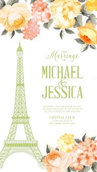 結婚カード。結婚式の招待カードのテンプレート