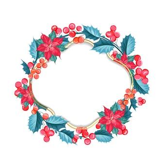 クリスマスのヤドリギの花輪