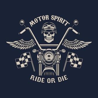 モータースピリット。乗るか死ぬか。翼を持つオートバイ。レーサーの頭蓋骨。ポスター、エンブレム、看板、バッジの要素。図