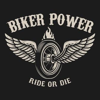 Катайся или умри. колесо для мотоцикла с крыльями. элемент для плаката, эмблемы, знака, значка. иллюстрация