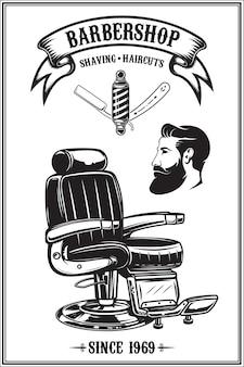理髪店の椅子、散髪ツールと理髪店のポスター。ポスター、エンブレムの要素。図