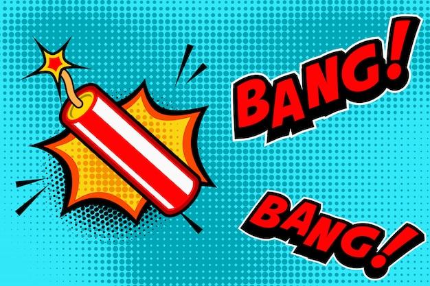 ダイナマイトの棒の爆発でコミックスタイルの背景。バナー、ポスター、チラシの要素。画像