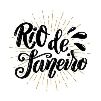 Рио де жанейро. ручной обращается букв фразу. иллюстрация