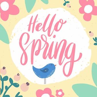 Здравствуй, весна. надпись фразу на фоне с украшением цветами. элемент для плаката, баннера, карты. иллюстрация