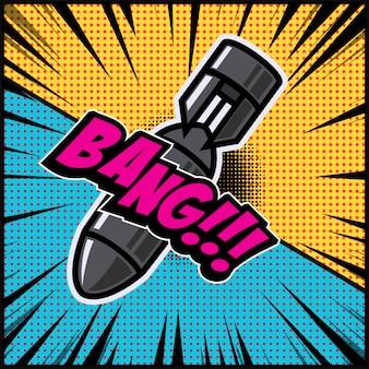コミックスタイルの爆弾のイラスト。ポスター、バナー、チラシの要素。図
