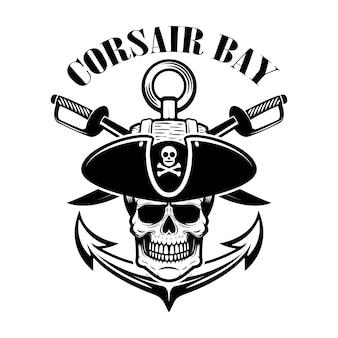 海賊。剣と海賊の頭蓋骨のエンブレムテンプレート。ロゴ、ラベル、記号の要素。図