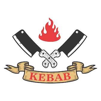 ケバブエンブレムテンプレート。ファストフード。ロゴ、ラベル、エンブレム、記号の要素。画像