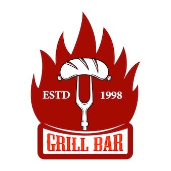 グリルバー。ソーセージと火のフォーク。ロゴ、ラベル、エンブレム、記号の要素。画像