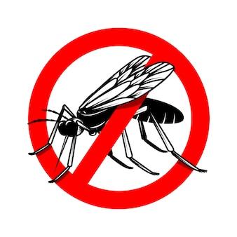 蚊危険サインテンプレート。ポスター、カード、エンブレム、ロゴの要素。図