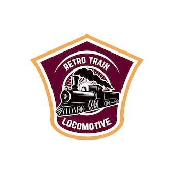 レトロな電車のエンブレムテンプレート。鉄道。機関車。ロゴ、ラベル、エンブレム、記号の要素。図