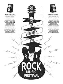 音楽祭ポスターテンプレート。白い背景の上のギターのシルエット。