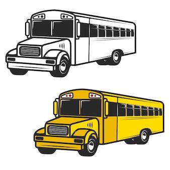 白い背景の上のスクールバスアイコンのセットです。ロゴ、ラベル、エンブレム、記号、ブランドマークの要素