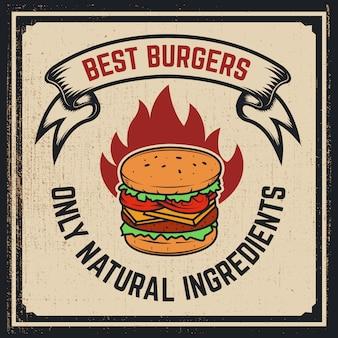 焼きハンバーガーのポスター。グランジ背景のハンバーガーイラスト。ポスター、メニューの要素。図