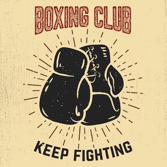 ボクシングクラブのエンブレムテンプレート。ボクシンググローブ。ラベル、ブランドマーク、記号、ポスターの要素。図