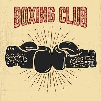 ボクシングクラブ。白い背景の上のボクシンググローブ。ポスター、ラベル、エンブレム、記号の要素。図