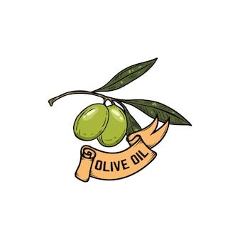 オリーブの枝。オリーブオイル。ラベル、看板、ロゴ、ポスターの要素。図
