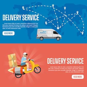 配信サービスの水平型バナーテンプレート