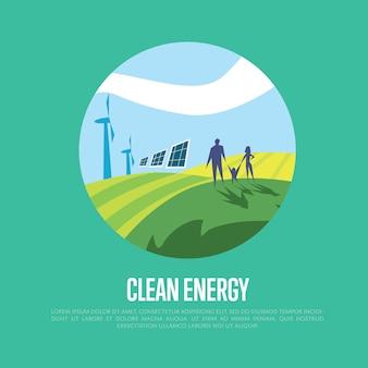 クリーンエネルギー。太陽と風力発電
