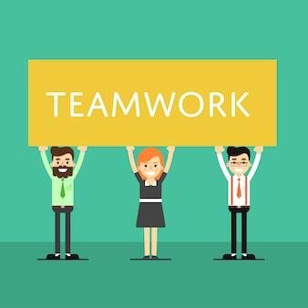 笑顔の人々のグループとチームワークの図